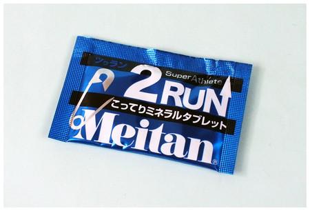 2run_2